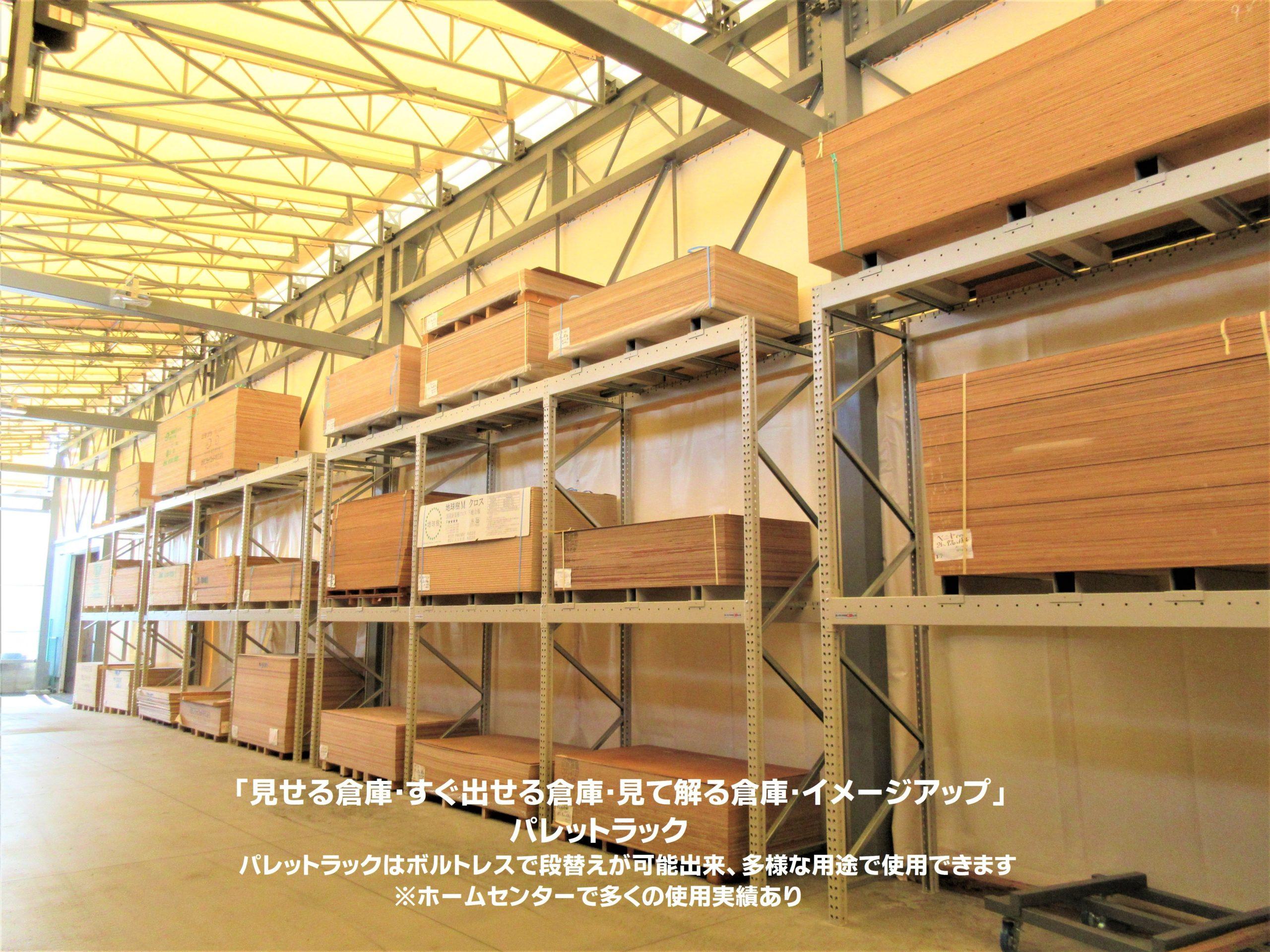 株式会社マテハン三重TOP03
